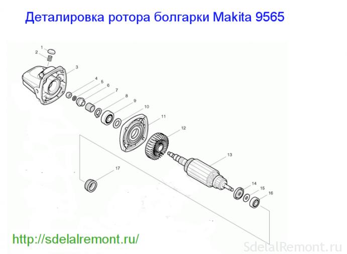 схема 9565 ротор