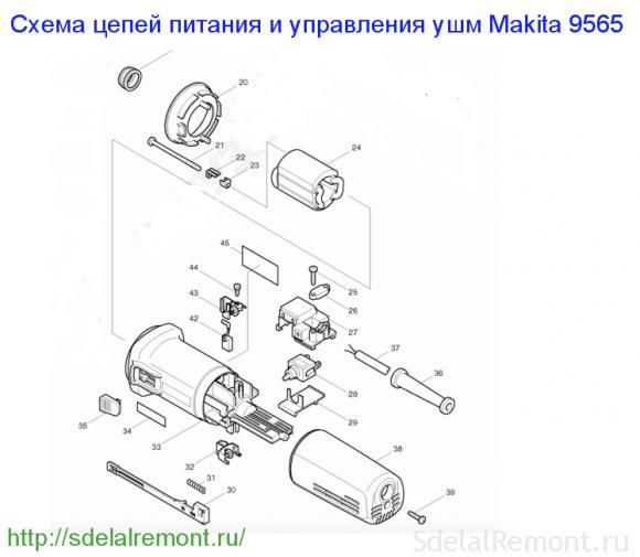 схема 9565 цепи управления