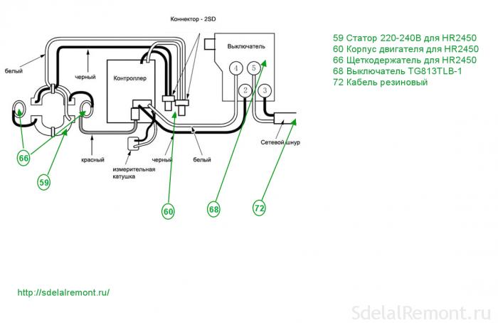 Hr2450 схема разборки
