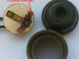 electric cartridge contacts