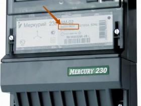 электросчетчик меркурий 3 фаз