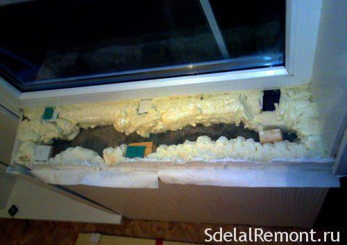 Dismantle the plastic sill