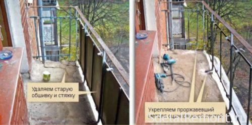 подготовка балкона под сайдинг
