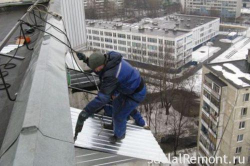 установка козирка балкона