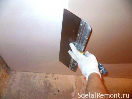 шпатлевавшие подвесного потолка