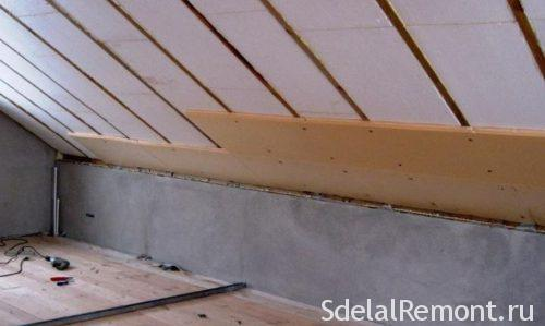 insulation of the floor and roof in the attic
