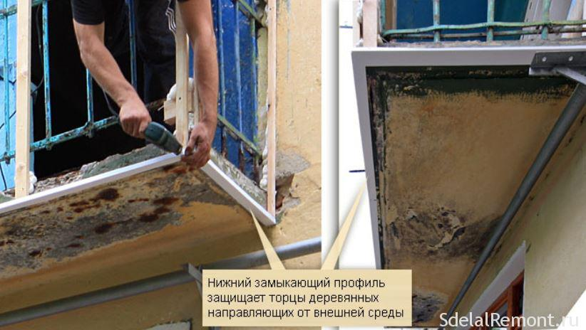 Сайдинг балкона своими руками фото 831