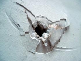 Break plasterboard bracket