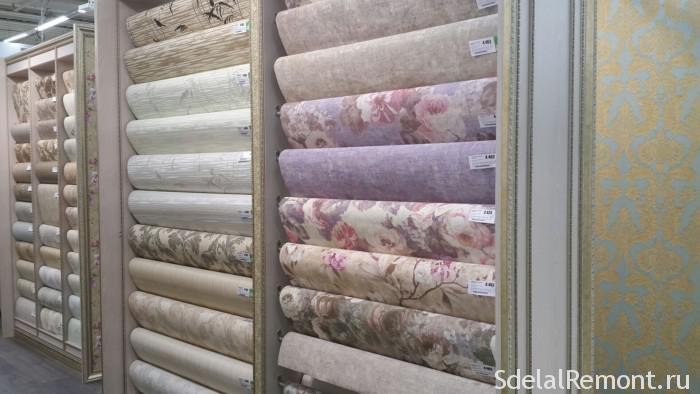 Select a wallpaper