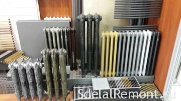isitish radiatorlari