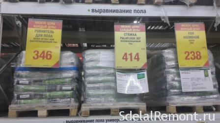 cost rovnitelya