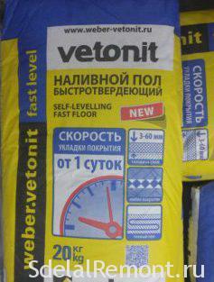 Vetonit new