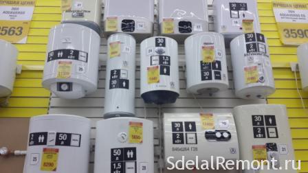 Выбор водонагревателей в Леруа Мерлен