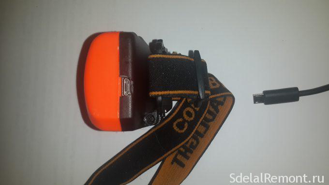 доделанный налобный фонарик с юсби входом