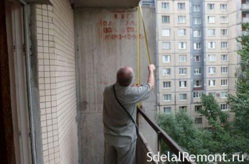 підготовка до скління балкона своїми руками