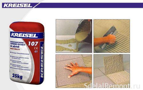 some adhesive to glue the tiles in the bathroom