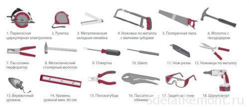 инструмент для работы с сайдингом