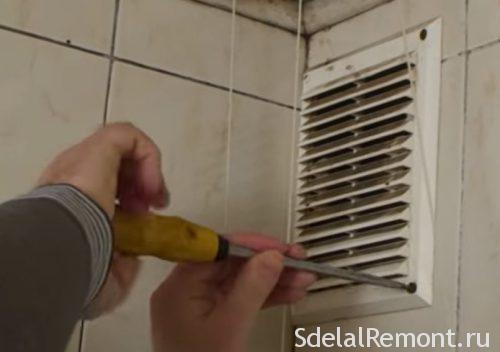 Самостійна установка вентиляції у ванній
