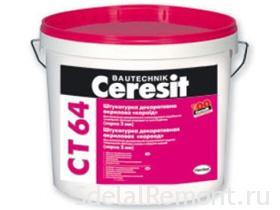 Декоративная штукатурка ceresit