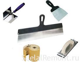 Инструмент для шпаклевки стен фото