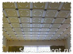 Как поклеить плитку на потолок