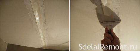 Шпаклевка потолка своими руками видео фото 847