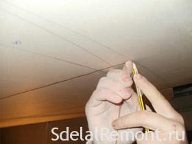 Разметка подвесного потолка