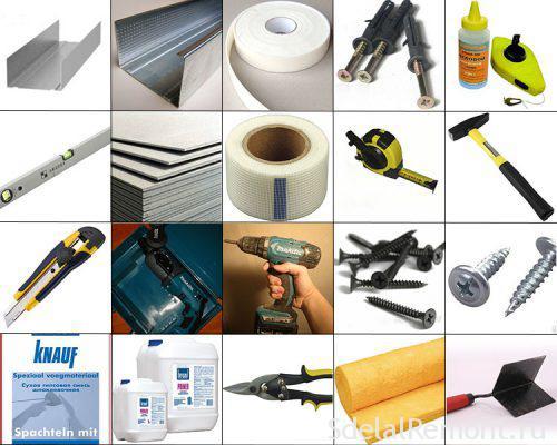 инструменты материалы
