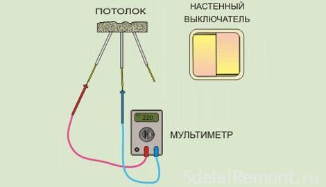 Проверяем напряжение между помеченными проводами