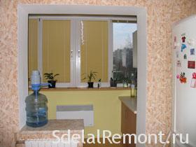 Расширение кухни за счет балкона фото