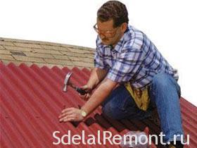 Ремонт кровли крыши дома своими руками фото