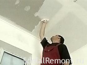 Шпаклевка потолка фото