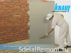 Выравнивание стен штукатуркой по маякам видео, фото