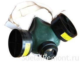 Защита органов дыхания от воздействия вредных веществ