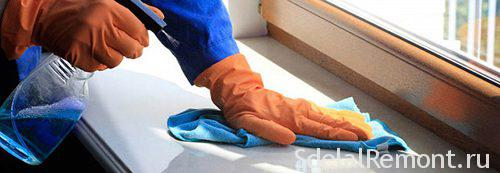 Как отмыть подоконник пластикового окна