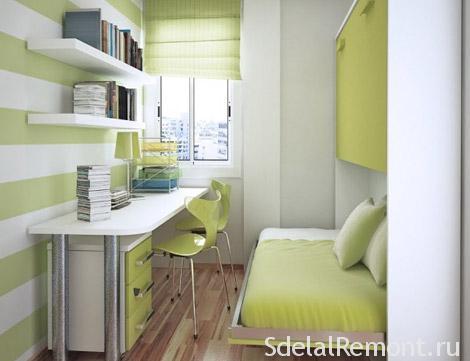 Как обставить маленькую комнату