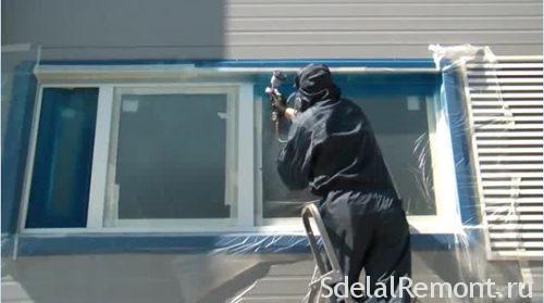 Paint for plastic windows