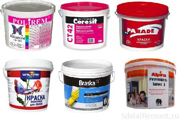 Популярные марки красок