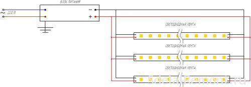 Elektroshema LED-lenta podkluchenie