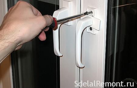 Adjusting the door