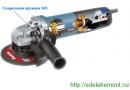 Repair manual grinder Makita