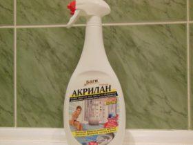 Чистящее средство для мытья акриловых ванн