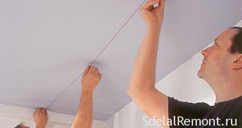 разметка для монтажа каркаса для одноуровневого потолка