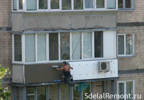 Shisha va izolyatsiya balconies